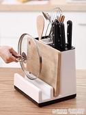 多功能刀架廚房用品放菜刀刀座刀具砧板筷子籠一體家用置物收納架 秋季新品
