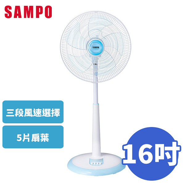 SAMPO聲寶 16吋 3段速機械式電風扇 SK-FQ16