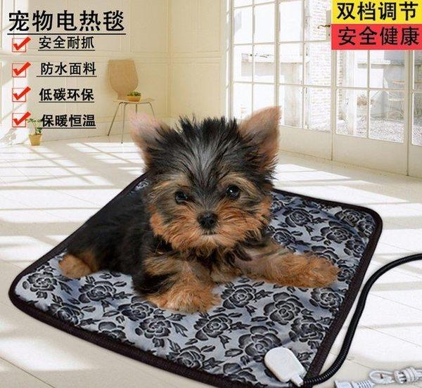 美規海外專用110V寵物電熱毯單人座墊防水可調溫電熱板
