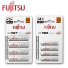 公司貨 FUJITSU 富士通 低自放電 電池 3號 4號 鎳氫充電電池 充電電池 HR-3UTC HR-4UTC