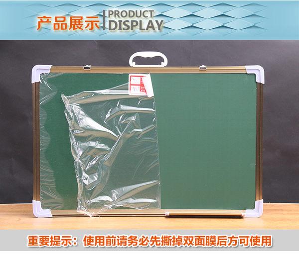 小黑板掛式60*90雙面綠板白板磁性 畫板留言教學寫字板家用 igo 童趣潮品