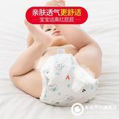 尿布 嬰兒尿布褲可洗寶寶尿布兜透氣純棉防漏隔尿褲防水尿布春夏新生兒