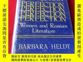 二手書博民逛書店TERRIBlE罕見PERFECTTIONY16761 TERRIBlE PERFECTTION TERRIB