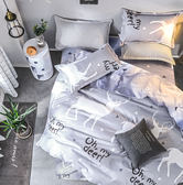 Artis台灣製 - 雙人床包+枕套二入+薄被套【秘密森林】雪紡棉磨毛加工處理 親膚柔軟