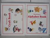 【書寶二手書T8/語言學習_PMV】Craft Book_Alphabet Book_共2本合售