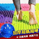 指壓板 腳底按摩墊 按摩板 腳踏墊 健康...