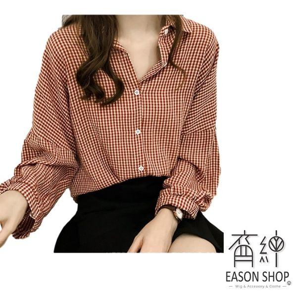 EASON SHOP(GW0185)簡約小格紋前排釦長版薄款泡泡袖長袖襯衫外套女上衣服落肩寬鬆顯瘦格子內搭衫