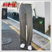 西裝褲 簡約質感西裝寬管長褲GS9747-創翊韓都現貨