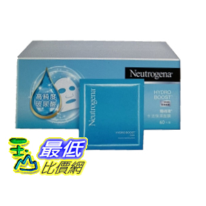 [COSCO代購] W124704 Neutrogena 水活保濕面膜60 片 Hyro Boost Mask 60 Pieces