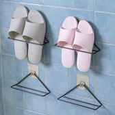 新年鉅惠浴室拖鞋架壁掛置物架衛生間小鞋架免打孔廁所收納架寢室宿舍神器