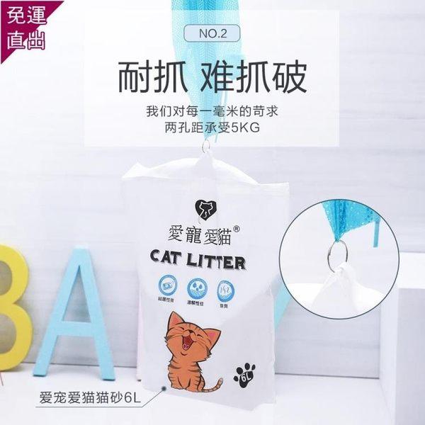 洗貓袋貓咪洗澡貓洗澡袋貓固定袋貓包外出便攜防抓寵物袋貓咪用品H【快速出貨】