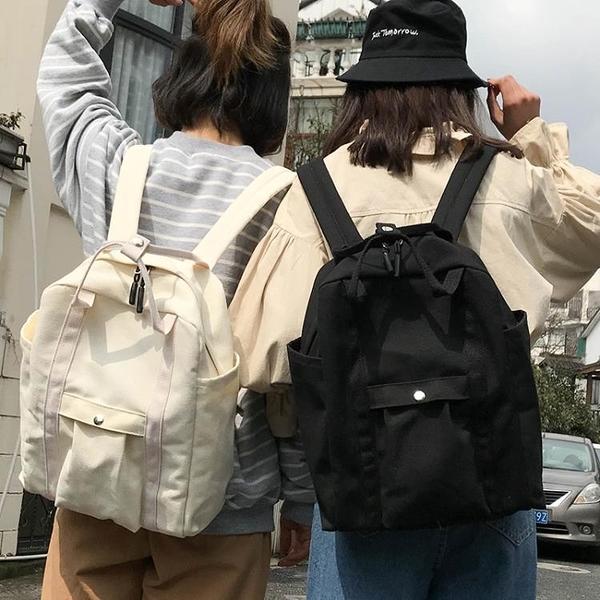 後背包/雙肩包百搭帆布雙肩包小清新女正韓學院風高中學生書包新款背包【免運】