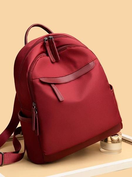 後背包 後背包女士韓版百搭潮牛津布背包時尚休閒大容量旅行書包 芊墨左岸