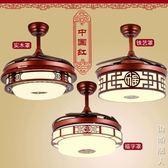 新中式實木隱形吊扇燈復古臥室風扇燈伸縮帶風扇吊燈餐廳燈扇一體 220vNMS街頭潮人