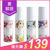 韓國 Bouquet Garni 居家衣物香水噴霧(60ml) 4款可選【小三美日】原價$149