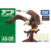 TOMICA ANIA AS-05老鷹AN13959  探索動物 多美動物園