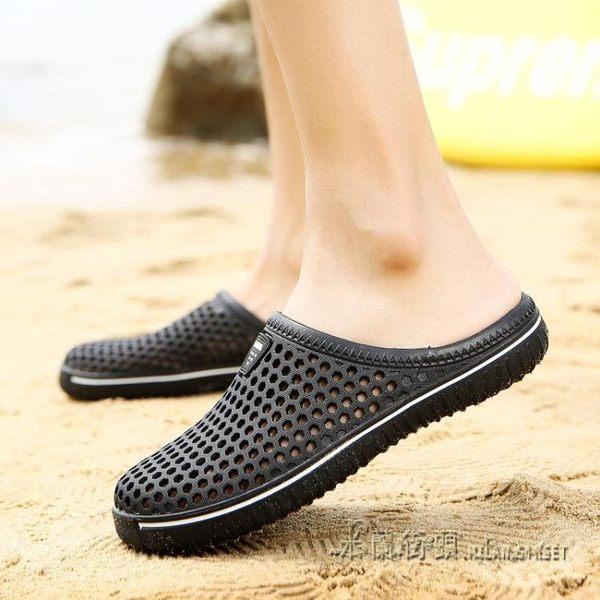 拖鞋男士洞洞鞋韓版沙灘鞋包頭鳥巢涼鞋子透氣防滑半拖防水鞋【米蘭街頭】