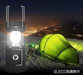 營燈 太陽能露營燈LED可充電帳篷燈照明燈戶外usb馬燈野營燈應急家用