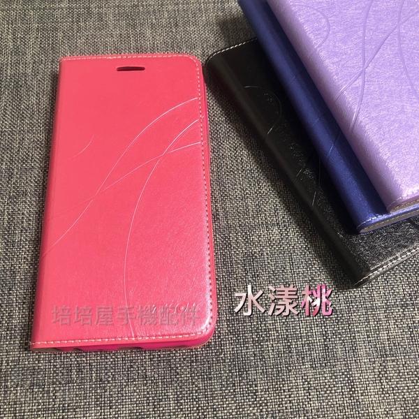 HTC Desire 19S/Desire 19+《銀河冰晶磨砂隱扣皮套 無扣吸附》側掀翻蓋手機套保護殼書本套外殼掀蓋殼