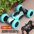 兒童玩具遙控車特技漂移越野車 四驅攀爬車雙向遙控音樂扭變車 兒童玩具益智玩具兒童電動遙控