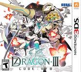 3DS 七龍傳說 III code:VFD(美版代購)