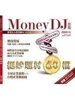 二手書博民逛書店 《Money DJ台股:絕妙題材60檔》 R2Y ISBN:9868414806