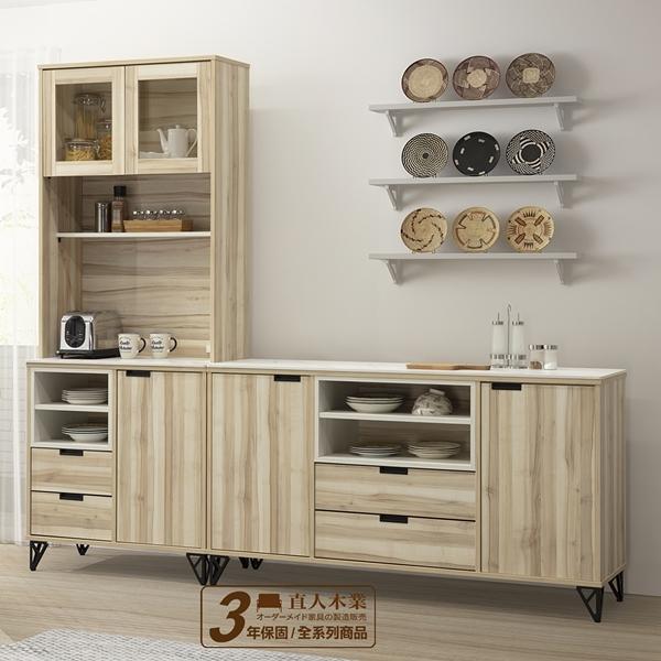 日本直人木業-STABLE北美原木精密陶板81公分上下廚櫃組加151CM 廚櫃