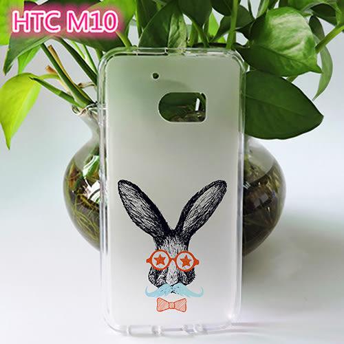 ♥ 俏魔女美人館 ♥ (黑白兔*軟殼}HTC 10 手機殼 手機套 保護套 保護殼