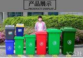 240升塑料戶外垃圾桶大號120L100L加厚小區環衛室外腳踏果皮箱YYP
