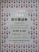 【書寶二手書T1/保健_BYK】荷爾蒙戰爭_(澳)科迪莉亞·法恩