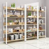 家用鋼木書架置物架多層書櫃書櫥組合收納架儲物櫃貨架展示架落地促銷大降價!