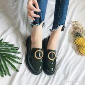 樂福鞋女季韓版厚底小皮鞋女金屬扣樂福鞋學院風 黛尼時尚精品