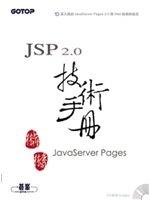 二手書博民逛書店《JSP 2.0技術手冊JAVASERVER PAGES》 R2