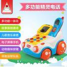*粉粉寶貝玩具*益智早教玩具~阿貝魯精靈電話玩具車~寶寶早教學習車~ 益智音樂玩具車