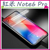 Xiaomi 紅米Note6 Pro 水凝膜保護膜 藍光保護膜 全屏覆蓋 曲面手機膜 高清 滿版螢幕保護膜 (2片入)