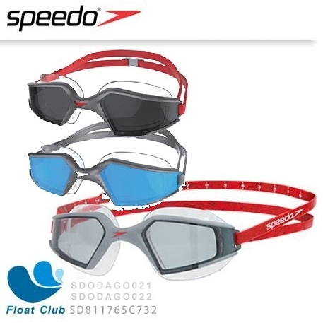Speedo 成人泳鏡 Aquapulse Max 2 進階型泳鏡 平光蛙鏡 紙盒包裝 原價NT.980元