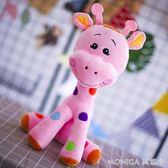 可愛長頸鹿公仔小鹿毛絨玩具兒童禮物寶寶抱枕女生超萌玩 莫妮卡小屋 IGO