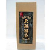 源順~黑榖糙茶120公克/盒