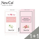 New Cal私密香軟膠囊(30顆/入)x1+白盒 私密香雙效軟膠囊(30顆/入)x1【1+1】