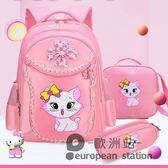 兒童書包/後背包小學生女生1-6年級女童4女孩12周歲公主雙肩包可愛背包「歐洲站」