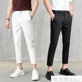 西裝褲薄款男修身九分褲夏季男褲韓版白色正裝西服褲子小腳休閒褲 愛麗絲精品
