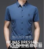 恒源祥男襯衫短袖中年純色半袖無痕桑蠶絲襯衣休閒夏季商務上衣 樂事館品