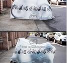 電動自行車防雨罩電動車戶外防塵罩山地車衣防曬機車罩【輕派工作室】
