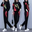 套裝 運動套裝女秋冬2020新款時尚網紅學生大碼氣質顯瘦休閒衛衣兩件套 618購物節