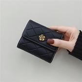 小卡包 山茶花卡包女小巧簡約搭扣菱格零錢包多功能駕駛證名片夾信用卡套 歐歐