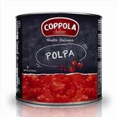 義大利 Coppola 柯波拉切丁番茄 Coppola Polpa / Chopped tomatoes 2500g