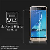 ◆亮面螢幕保護貼 SAMSUNG 三星 GALAXY J3 (2016) SM-J320 保護貼 軟性 高清 亮貼 亮面貼 保護膜 手機膜