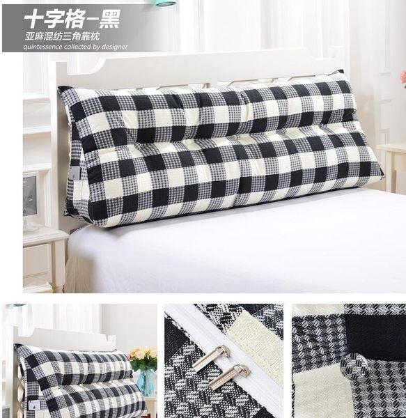 幸福居*乐优尚品 三角大靠垫 床头软包 双人情侣靠枕 沙发靠包(180CM 6扣款)