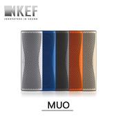 【天天限時】英國 KEF MUO 可攜式藍牙無線喇叭