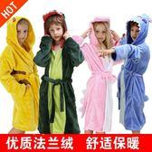兒童浴袍 睡袍珊瑚絨加厚法蘭絨睡衣帶帽家居服男童女童